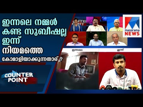 CounterPoint on RSS worker's confession  | Manorama News