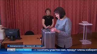 Избирательные участки Тюменской области готовы к выборам президента