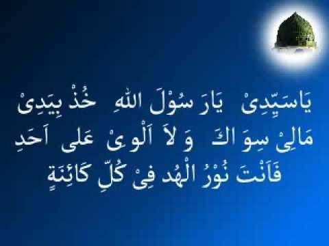 Qasidah Majelis Rasulullah Saw Yaa Sayyidi Yaa Rasulullah Khudz Biyadi