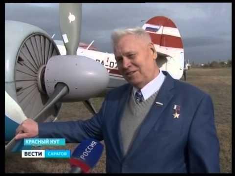 Краснокутское летное училище гражданской авиации отмечает 75-летие