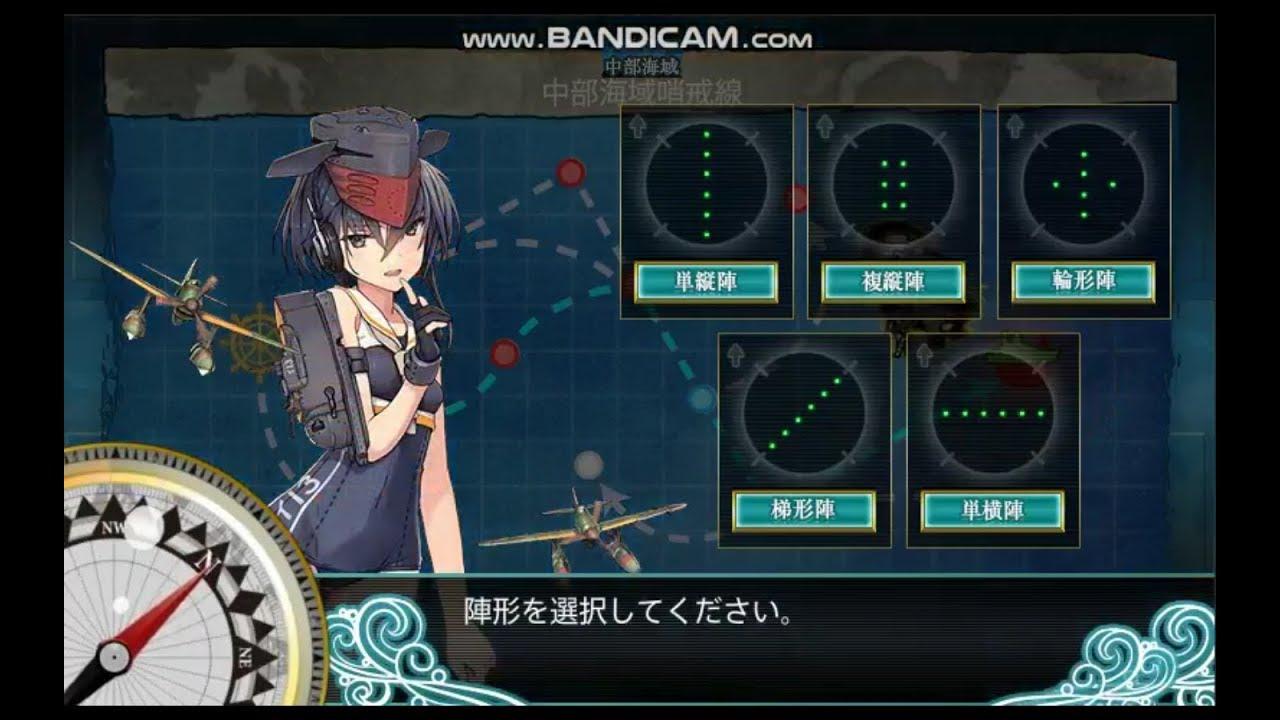 潜水艦 隊 中部 海域 の 哨戒 を 実施 せよ
