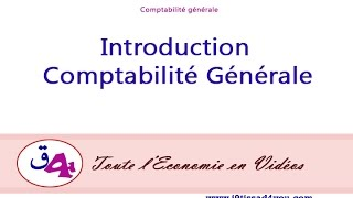Introduction à la comptabilité générale (Darija)   شرح درس