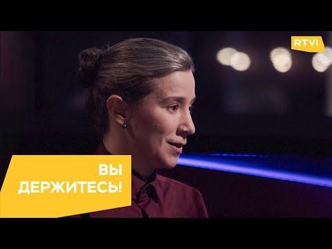 Екатерина Шульман: «Россия