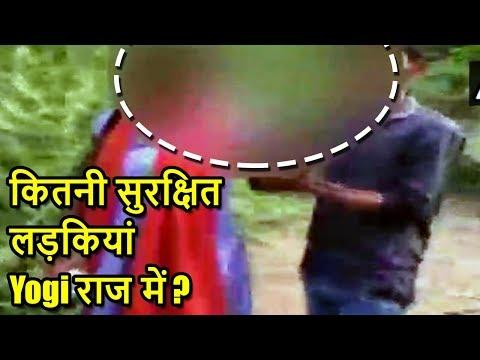 Jhansi: Girl Dragged, Molested by Three Men, Video Goes Viral | ABP News