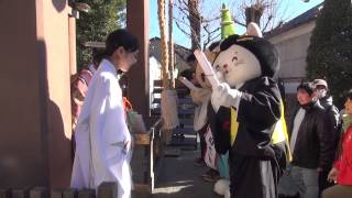 毎年恒例の隅田川七福神めぐり、今年もおしなりくんと仲良くお参りしま...