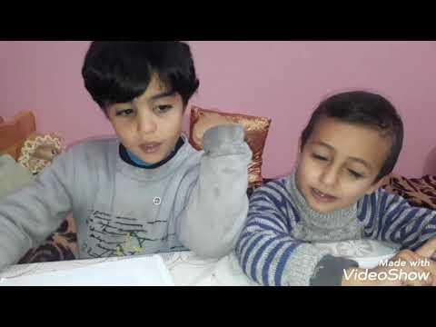 نستمع الى نص الراعي from YouTube · Duration:  34 seconds