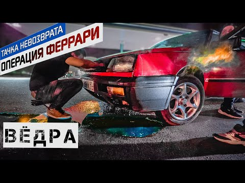 Универсал за 15 тысяч рублей
