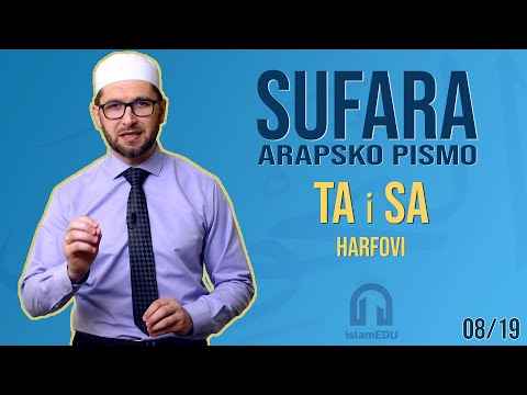 SUFARA: HARFOVI TA I SA