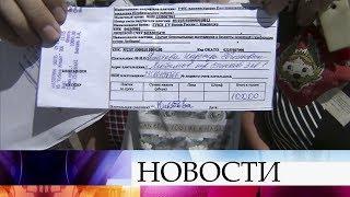 В Краснодарском крае против районных и сельских чиновников возбуждено уголовное дело.
