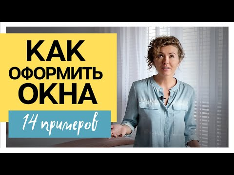 Видео. Dimplex в проекте Екатерины Сушко «АТМОСФЕРА СВОБОДА»
