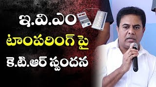 TRS Working President KTR Response on EVM Tampering | Dot News