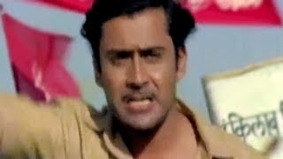 Dharti Maa - Mohammed Rafi, Ajay Sahani, Samaj Ko Badal Dalo Song