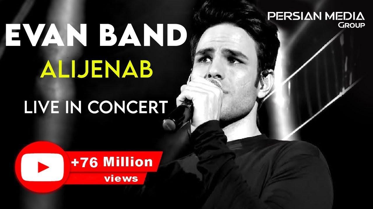 Evan Band - Alijenab I Live In Concert ( ایوان بند - عالیجناب )