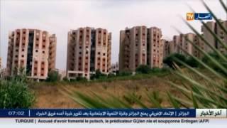 سكن : 1000 دينار زيادة في ايجار مساكن عدل 2 شهريا