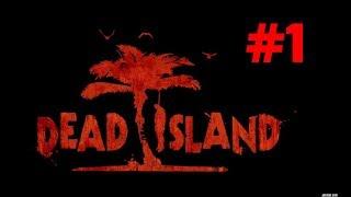 Прохождение Dead Island - Часть 1. Жизненно важный пропуск