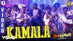 Sangathamizhan - Kamala Video | Vijay Sethupathi, Raashi Khanna | Vivek-Mervin