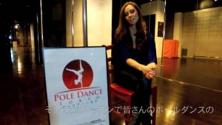 Jenyne Butterfly and Natasha Wang at Pole Dance Tokyo!