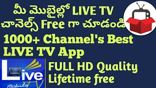How to Watch Telugu Live Tv Channels from Android Mobile //  Full HD Live Tv // Lifetime Free