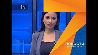 Отстранен глава СК, расстрелять за Путина, чьи дома оштрафуют? «Новости. Седьмой канал» 14.11.2018