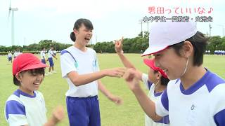 磐田っていいな♪ vol.7