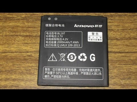 How To Repair A Phone Battery - DIY Technology Tutorial - Guidecentral