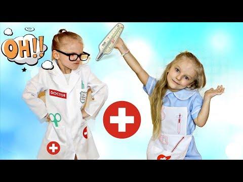 Играем в ДОКТОРА ! Видео для детей