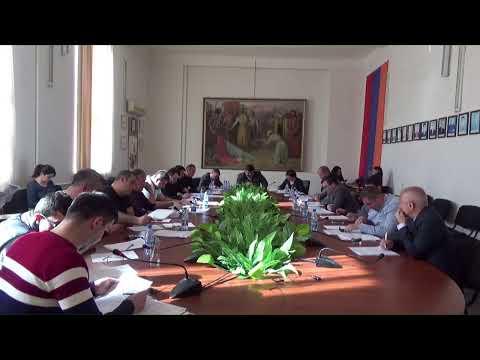 Կապան համայնքի ավագանու նիստ, 04.03.2020