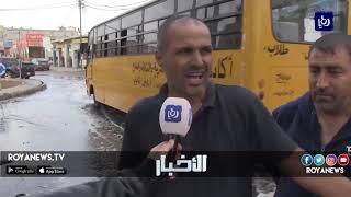 عواصف وتساقط أمطار غزير في المملكة