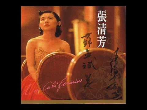 Some of My Favorite Taiwan Pop Music 1979 to 1990 part 2