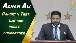 Pakistan Test Captain Azhar Ali press conference from Gaddafi Stadium, Lahore