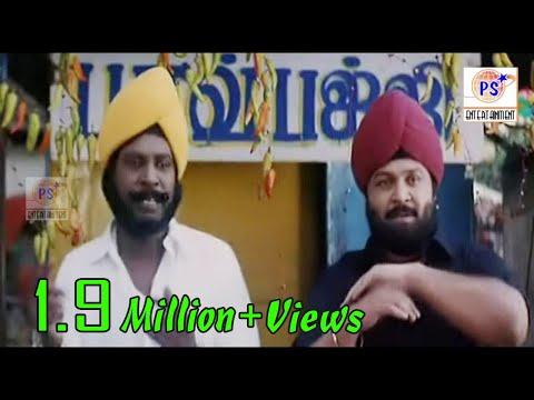 ஆவோ ஜீ  ஆவோ ஜீ  ஆவோ ஜீ பஜ்ஜி சாப்பிட வாங்கோ ஜீ  ||Vadivelu Prabhu comedy