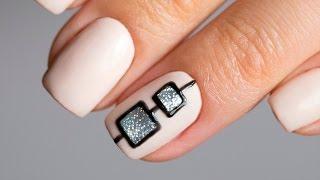 Бежевый маникюр. Дизайн ногтей гель-лак геометрия, жидкие камни. Видео уроки дизайна ногтей