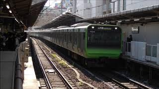 E235系 トウ01編成 走行音 (東芝ハイブリッドSiC) 五反田~目黒