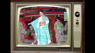 三沢あけみ - アリューシャン小唄