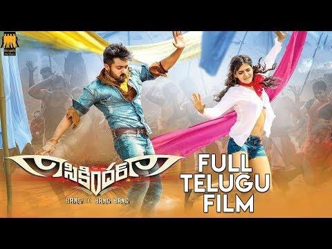 Sikandar - Full Telugu  Film | Suriya |...