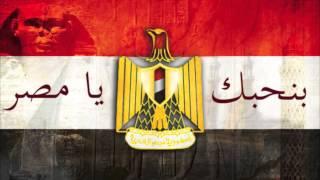 حسين الجسمي - هذه مصر (النسخة الأصلية)  2013  Hussain Al Jassmi - Hathy Masr (Official Audio)
