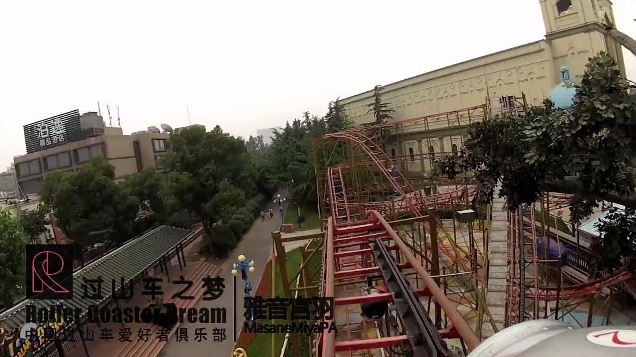 Jungle Flying Onride Mounted Go Pro HD POV Suzhou Amusement Land