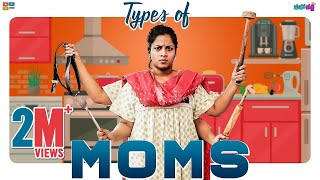 Types Of Moms || Mahathalli || Tamada Media