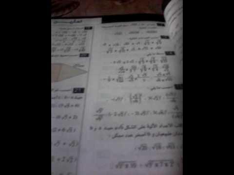 Math 4eme Annee Moyenne Youtube