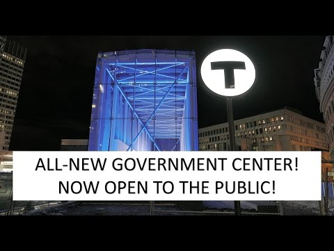 BRAND NEW MBTA Government Center Station