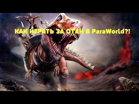 #МОДЫ НА ParaWorld - ОБЗОР РАСС! - НОВЫЕ ПОСТРОЙКИ! #2