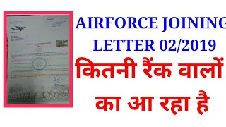 AIRFORCE JOINING LETTER 02/2019 BY MANOJ PRAJAPAT