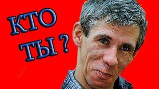 ПАНИН и СОБАКА Сборка видео +18