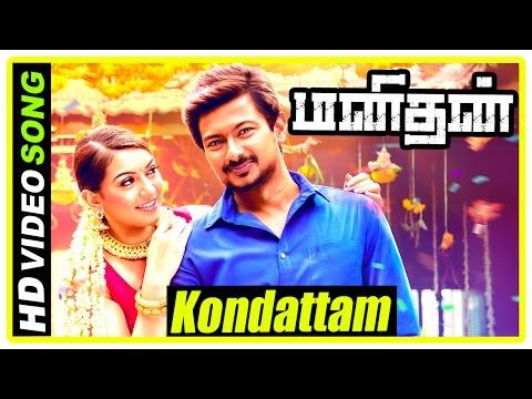Manithan Tamil Movie | Scenes | Kondattam song | Prakash Raj tensed about the case | Udhayanidhi