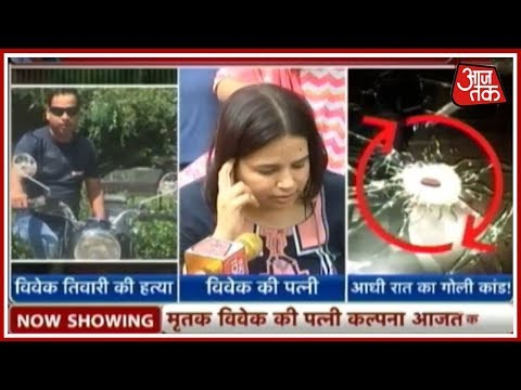 Yogi Adityanath - Lucknow कांड Encounter नहीं | Breaking News