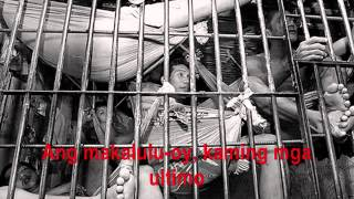 Provincial Jail  complete song