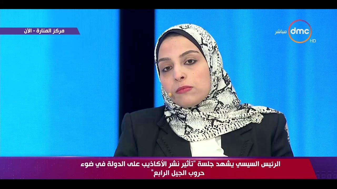dmc:د. رغدة البهي: التنظيمات الإرهابية اتجهت إلى استخدام الفضاء السيبراني في الفترة الأخيرة