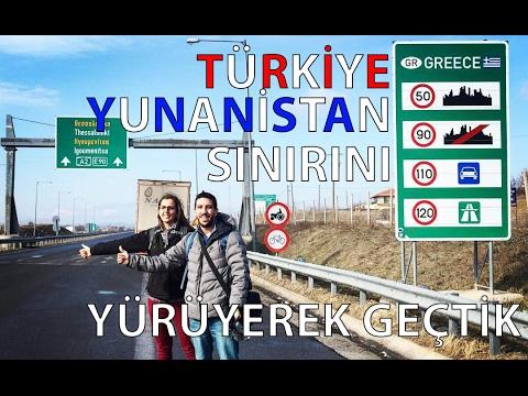 Türkiye - Yunanistan Sınırını Yürüyerek Geçtik, Alexandroupoli (Dedeağaç) Yunanistan'a Gittik
