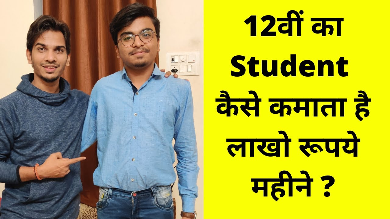 How a 12th Class Student Earns More Than $1500 Per Month Online | @Satish K Videos