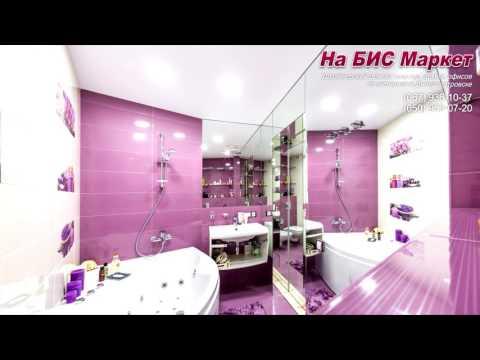 Интерьер Ванной комнаты!#2